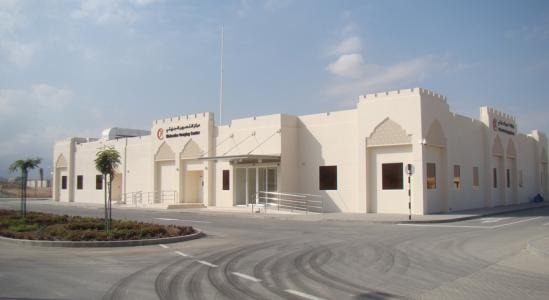 Oman PET Site finished construction, September 2015